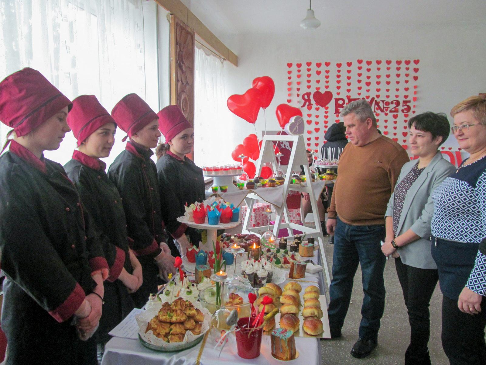 Виставка кулінарного та кондитерського мистецтва до Дня Валентина