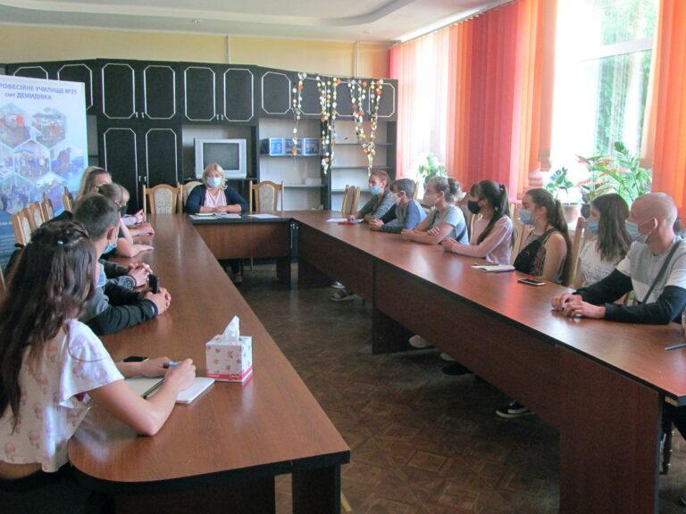 Засідання Ради учнівського самоврядування