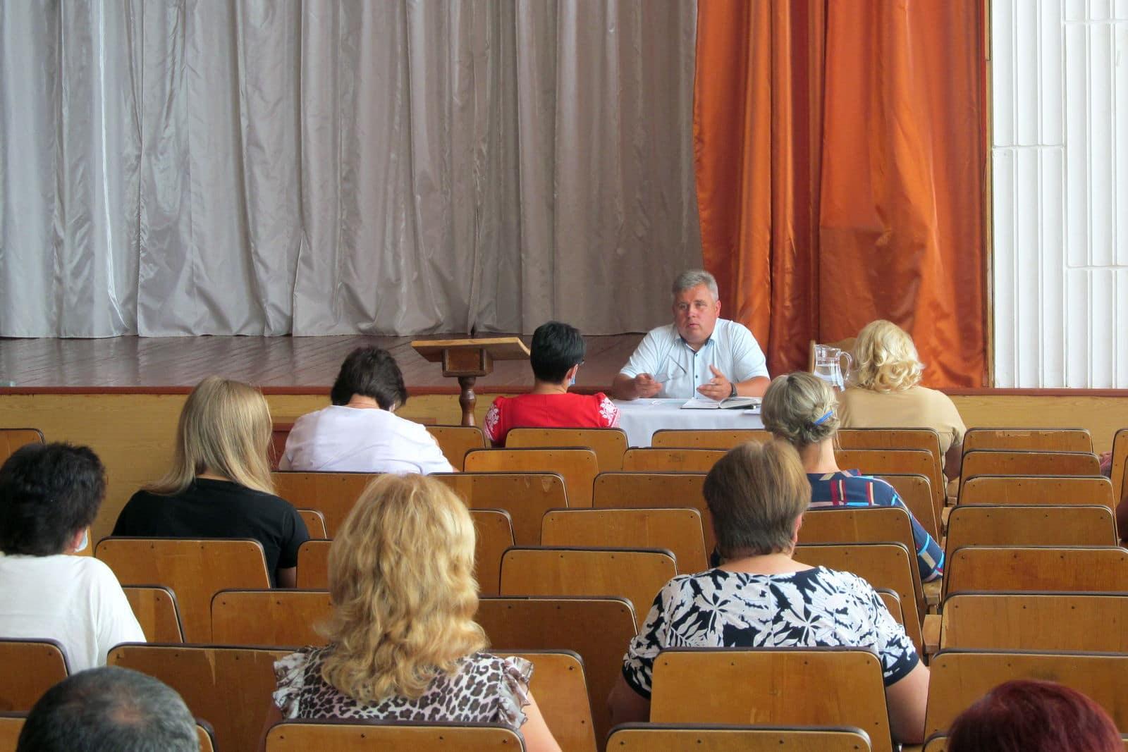 Засідання педагогічної ради