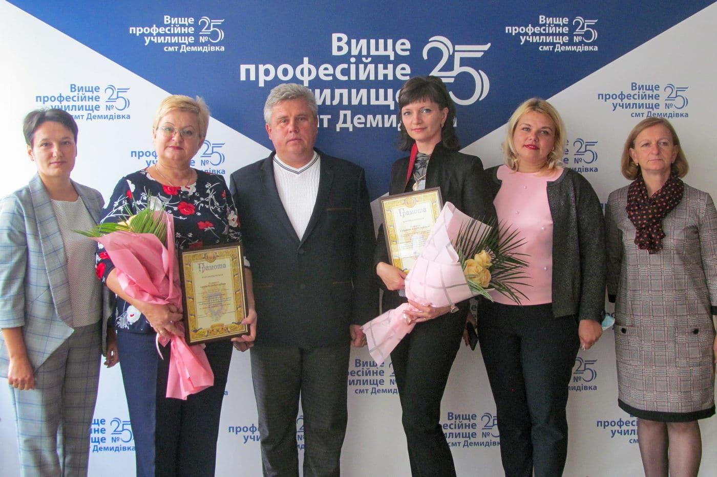 Нагородження до Дня працівників профтехосвіти