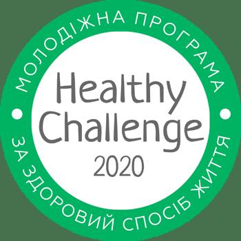 Healthy Challenge – живи здорово і цікаво