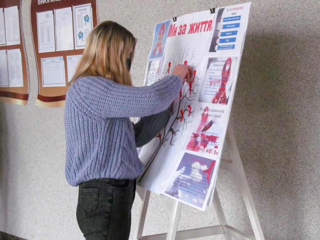 Акція до Всесвітнього дня боротьби зі СНІДом