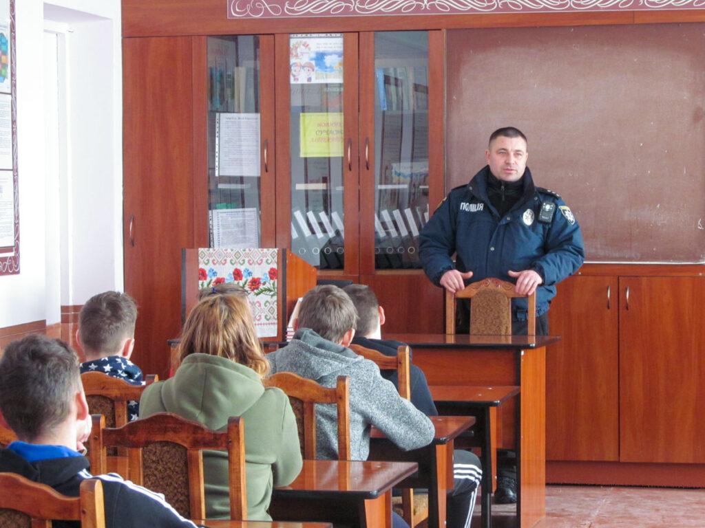 Зустріч з поліцейським офіцером громади