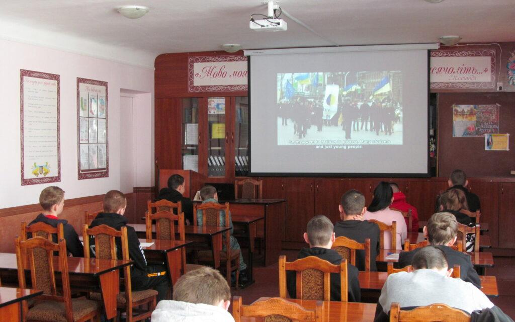 Виховна година до річниці протистоянь на Майдані
