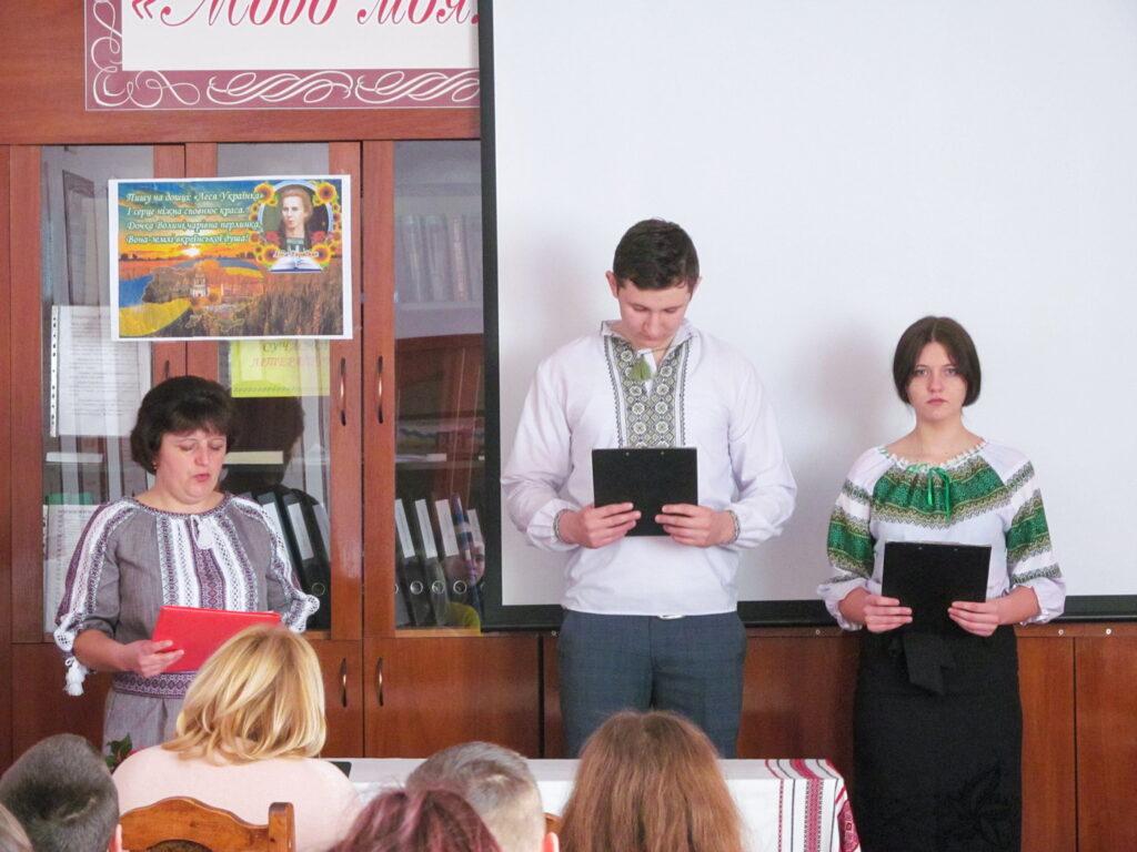 Літературна вітальня «На гостинах у Лесі…»